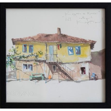 Къщата на кмета - акварел от КАРАТОНЕВ